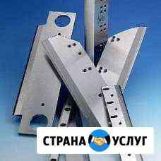 Заточка бумагорезательных ножей (прямых) Кемерово