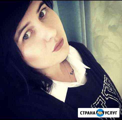 Репетитор Томск