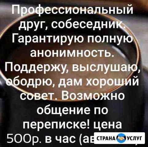 Экскурсовод. По Георгиевску и Кавмиводам. Друг Георгиевск