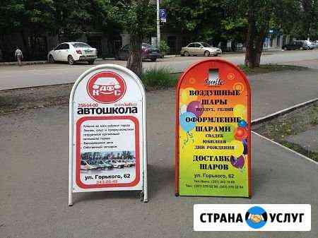 Изготовление штендеров Челябинск