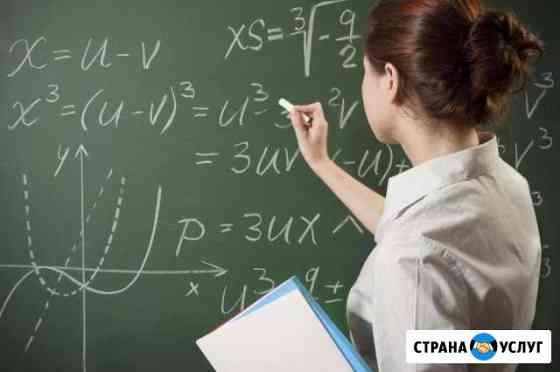 Физика, математика Новочебоксарск