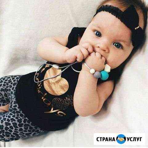 Аксессуары для малышей (грызунки,слингобусы,держат Ульяновск