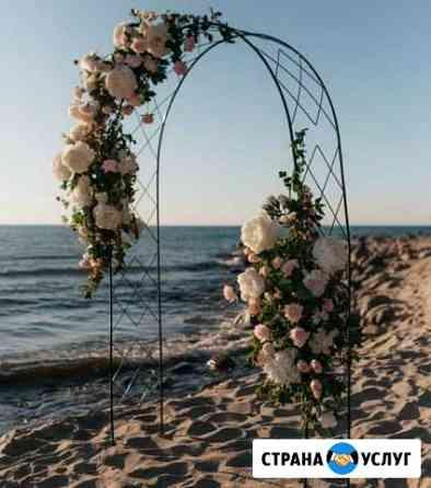 Оформление свадьбы Калининград