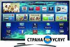 Ремонт телевизоров г. Тверь и области Тверь