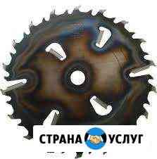 Ремонт дисковых пил для дисковых пилорам Горно-Алтайск