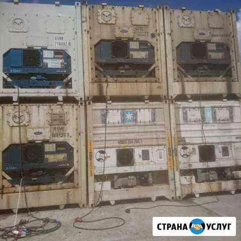 Ремонт Рефконтейнеров, Чиллеров, Холодильных камер Хабаровск