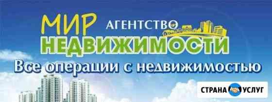 Услуги Волжск