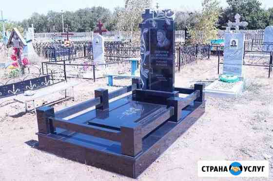 Памятники Гранит. Продажа,изготовление и установка Оренбург