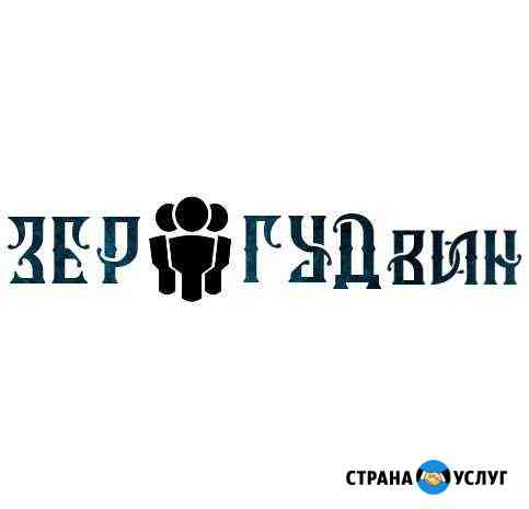 Недвижимость. Суды. Корпоративное право Владимир