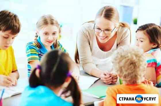 Частные уроки английского языка Кострома