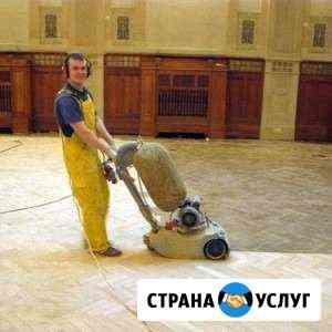 Прокат Шлифовальная машина циклёвочная Абакан