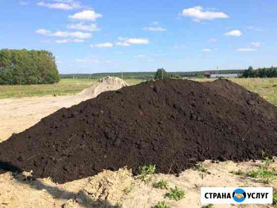Чернозем, земля, торф Тюмень