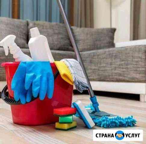 Генеральная уборка квартир, офисных помещений Сафоново