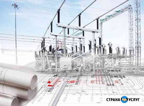 Разработка ппр (проект производства работ) Петрозаводск