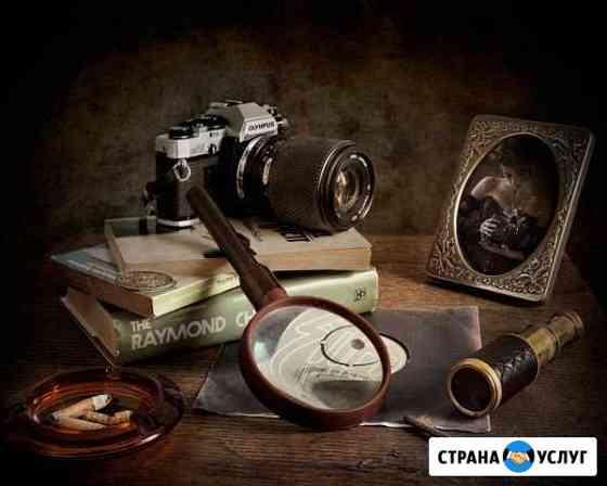 Частный детектив Новосибирск