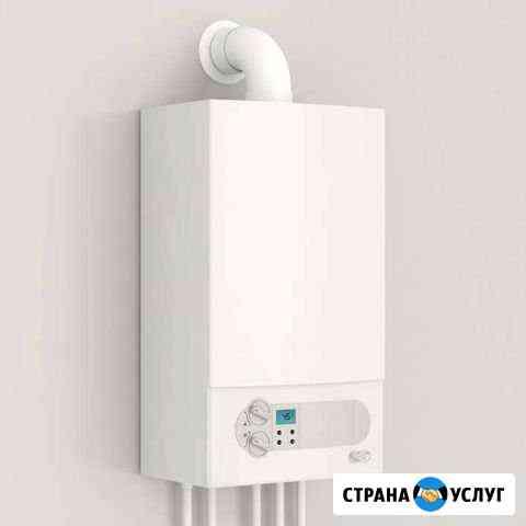 Ремонт газовых котлов и колонок Кострома