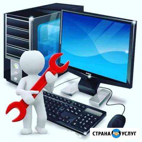 Ремонт компьютеров Кузнецк