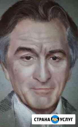 Портрет по фотографии пастелью Старый Оскол