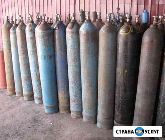 Принимаем баллоны кислородные углекислотные и др Омск