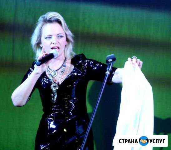 Ведущая+диджей+Певица Калининград