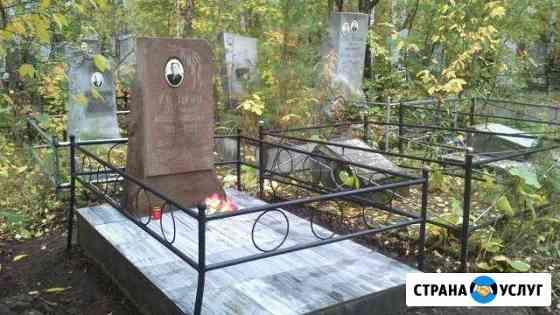 Благоустройство захоронений, уход за могилой Екатеринбург