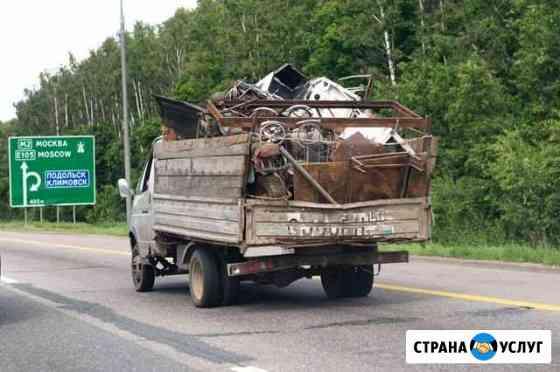 Вывоз металлолома Белгород