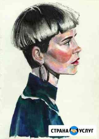 Портреты, иллюстрации, графический дизайн Новосибирск