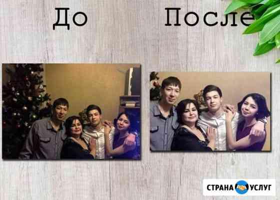 Услуги фотошоп (photoshop) от 30р за фото Новосибирск
