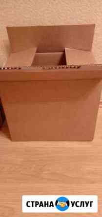 Коробки картонные Мурманск
