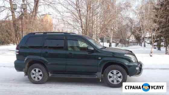 VIP такси по Горному Алтаю Горно-Алтайск