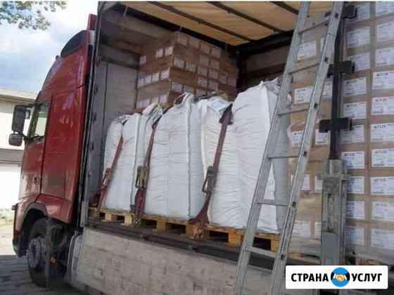 Менеджер по импорту вэд на аутсорсинге Казань