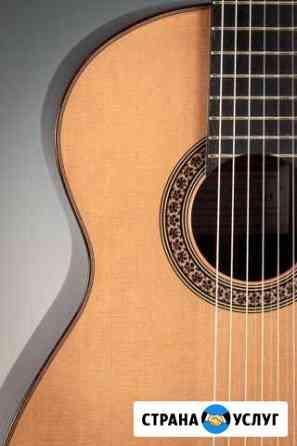 Обучение игре на гитаре/клавишах. Занятия музыкой Пенза