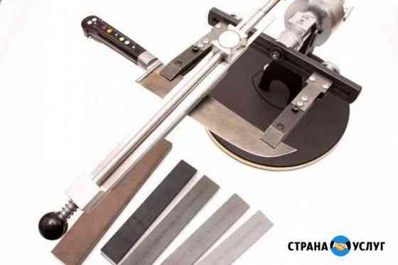 Заточка ножей Чебоксары