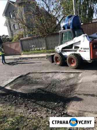 Ямочный ремонт асфальтового покрытия Рязань