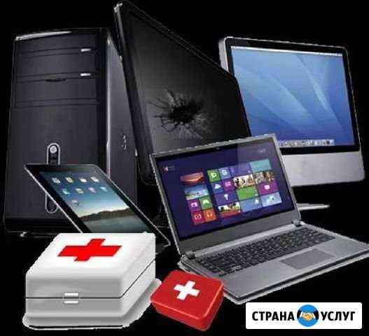 Ремонт компьютеров и ноутбуков Благовещенск
