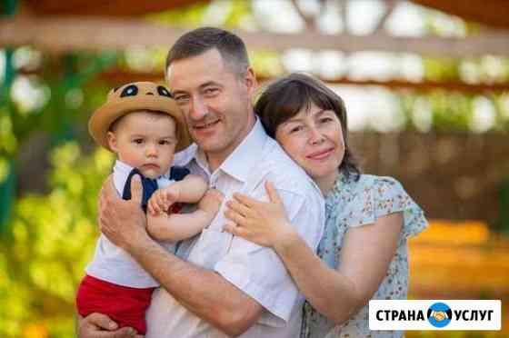 Фотограф семейный Иркутск