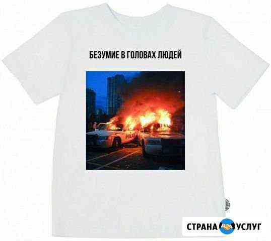 Печать принтов на футболке Мурманск