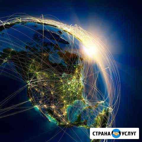 Интернет, телефония и тв для всех Октябрьский