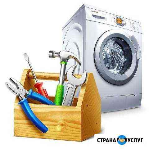 Ремонт стиральных машин на дому любой сложности Абакан
