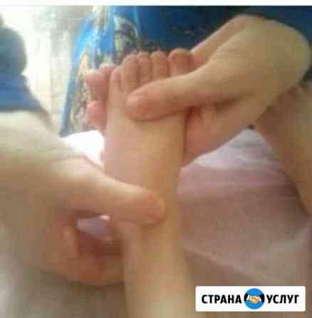 Детский массаж Грозный