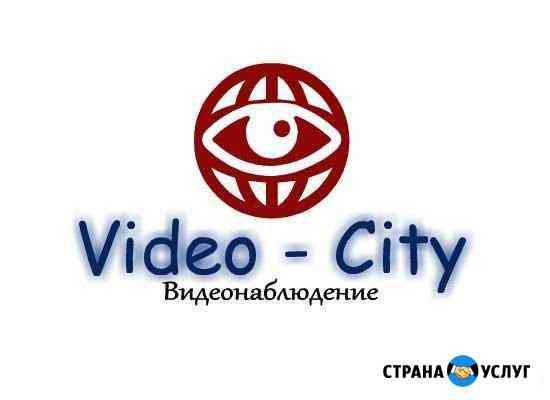 Видеонаблюдение Новочеркасск