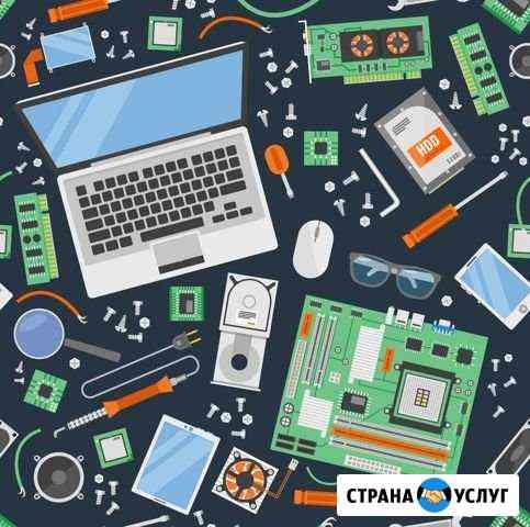 Удаленная компьютерная помощь + (выезд на дом) Иваново