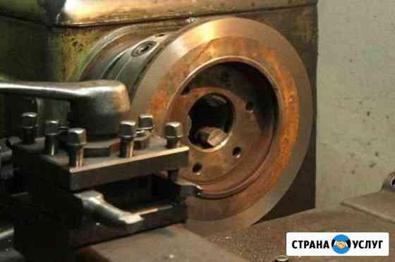 Проточка тормозных дисков Нижневартовск