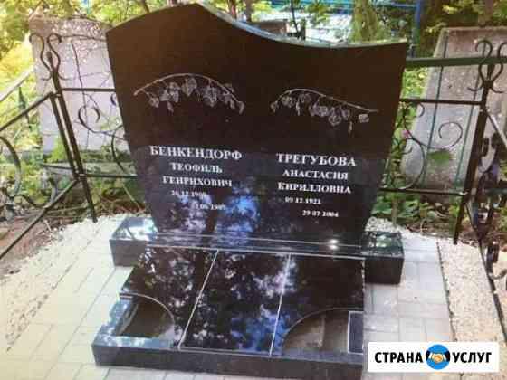 Памятники из гранита, мрамора, оградки, лавочки Краснотурьинск