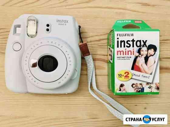 Аренда камеры Инстакс Мини (Instax Mini 9) Томск