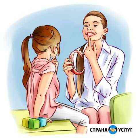 Детский логопед, дефектолог Петрозаводск