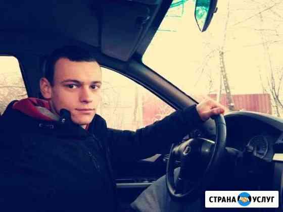 Водитель на личном автомобиле Зеленоград