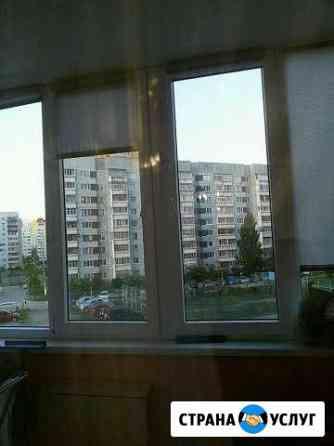 Мытье окон Ульяновск
