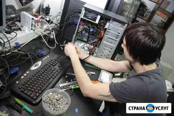 Ремонт компьютеров, ноутбуков и моноблоков Кострома