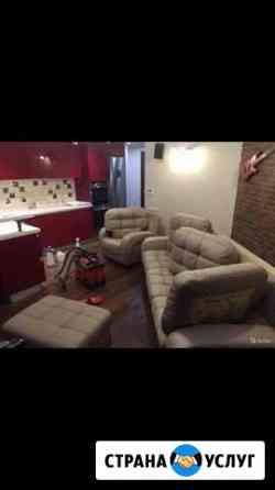 Химчистка мебели Рязань